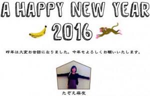 20160101_postcard03